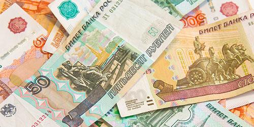 приснилось найти бумажные деньги