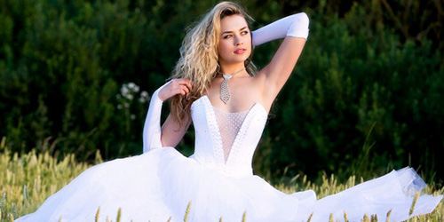 Видеть белое платье невесты сонник