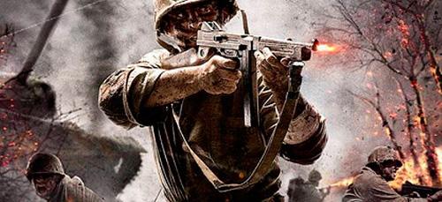 солдат на войне