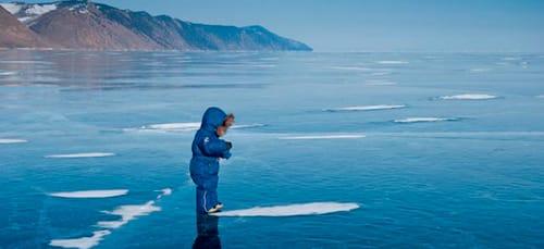 гулять по льду