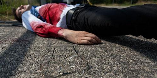 убитый человек