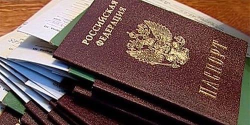 Сонник паспорт к чему снится паспорт во сне