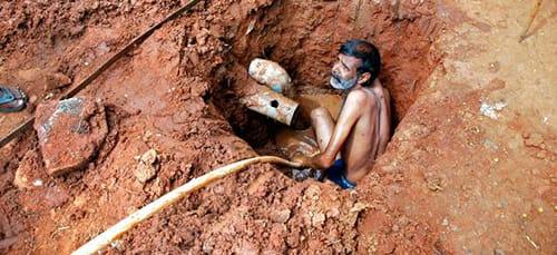 человек в яме