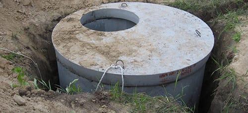 канализационная яма