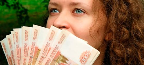 к чему снится держать деньги в руках