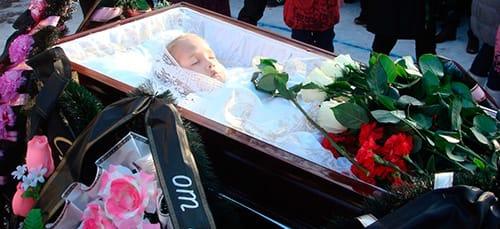 К чему снится оживший ребенок в гробу