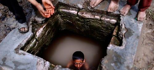 упасть в яму