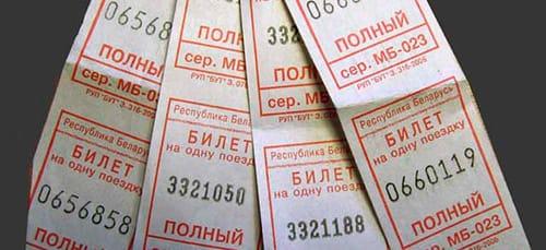 Сонник билет к чему снится билет во сне