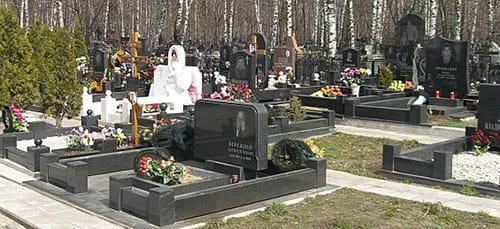 к чему снится надгробие