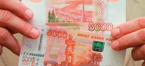 сонник фальшивые деньги