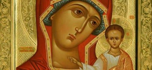 сонник Икона Божьей Матери