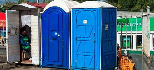 сонник общественный туалет