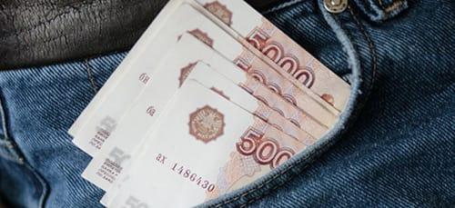 Сонник Деньги К чему снятся деньги
