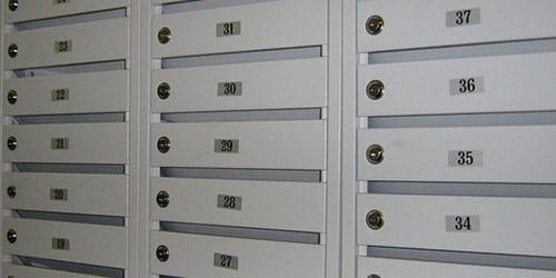 почтовый ящик во сне