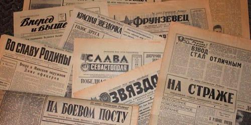 сонник газета