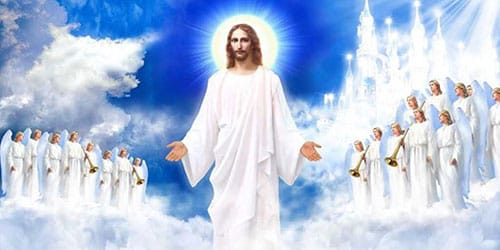 сонник иисус христос