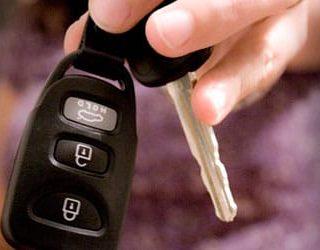 Ключи от машины
