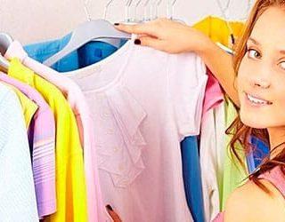 Мерить одежду