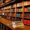 сонник библиотека