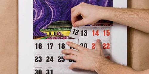 сонник календарь