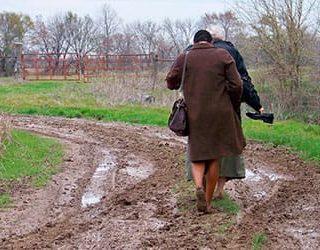 Идти по грязи