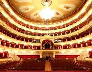 Сонник театр