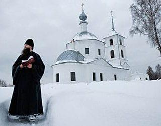 Церковь и батюшка