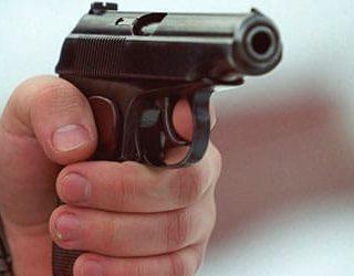 Огнестрельное ранение
