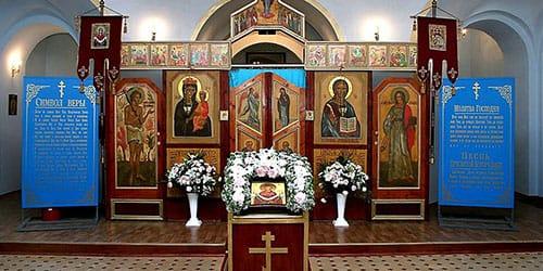 церковь с иконами во сне