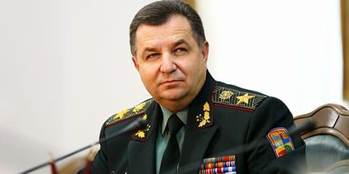 быть генералом
