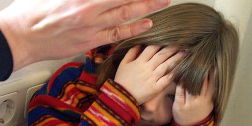 бить чужого ребенка