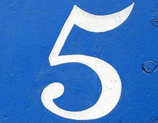 Цифра пять