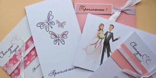 Сонник приглашение на свадьбу к чему снится приглашение на свадьбу во сне