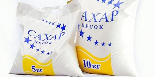 ткани купить мешок сахара во сне очень комфортное, умеренно