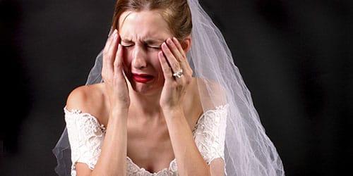 невеста без жениха