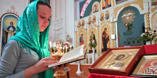 читать молитву во сне