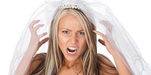 несостоявшееся бракосочетание