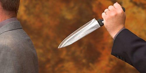 видеть во сне нож в спине