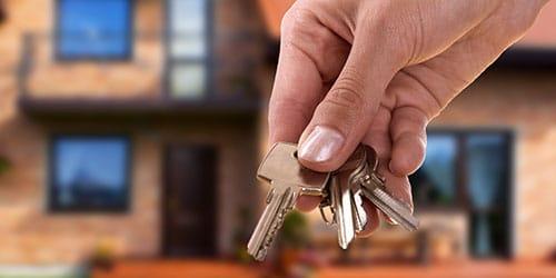 найти ключи