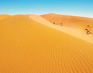 Желтый песок