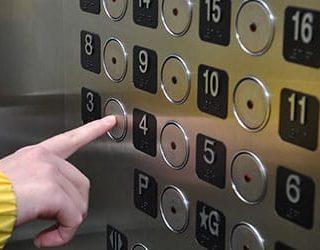 Ехать в лифте