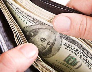 Найти кошелек с деньгами