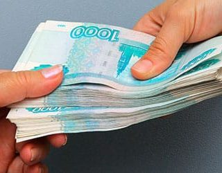 Отдавать бумажные деньги