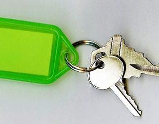 Потерять ключи