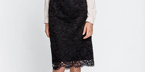 к чему снится черная юбка