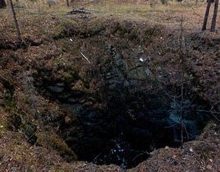 Падать в яму