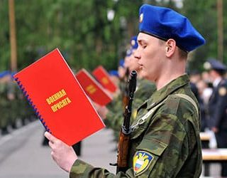 Забрали в армию