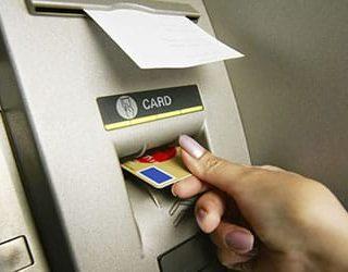 К чему снится банкомат?