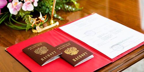 к чему снится штамп в паспорте о браке