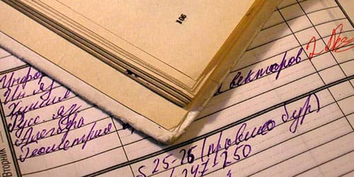 видеть во сне школьный дневник